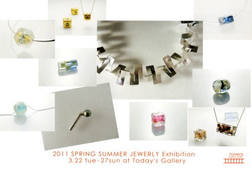 2011spring&summer jewelry exhibition-a.jpg